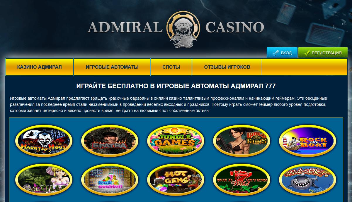 Играть в казино бесплатно без регистрации на деньги чат рулетка секс онлайн бесплатно без регистрации с девушками