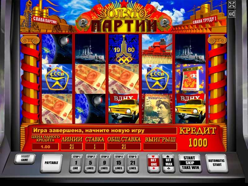 Играть в игровые автоматы онлайн хрюша