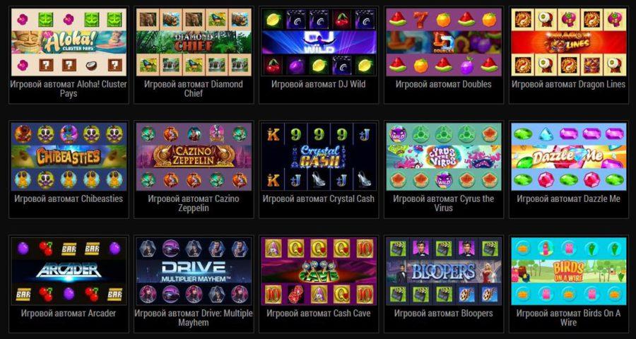игровые автоматы 777 бесплатно без регистрации