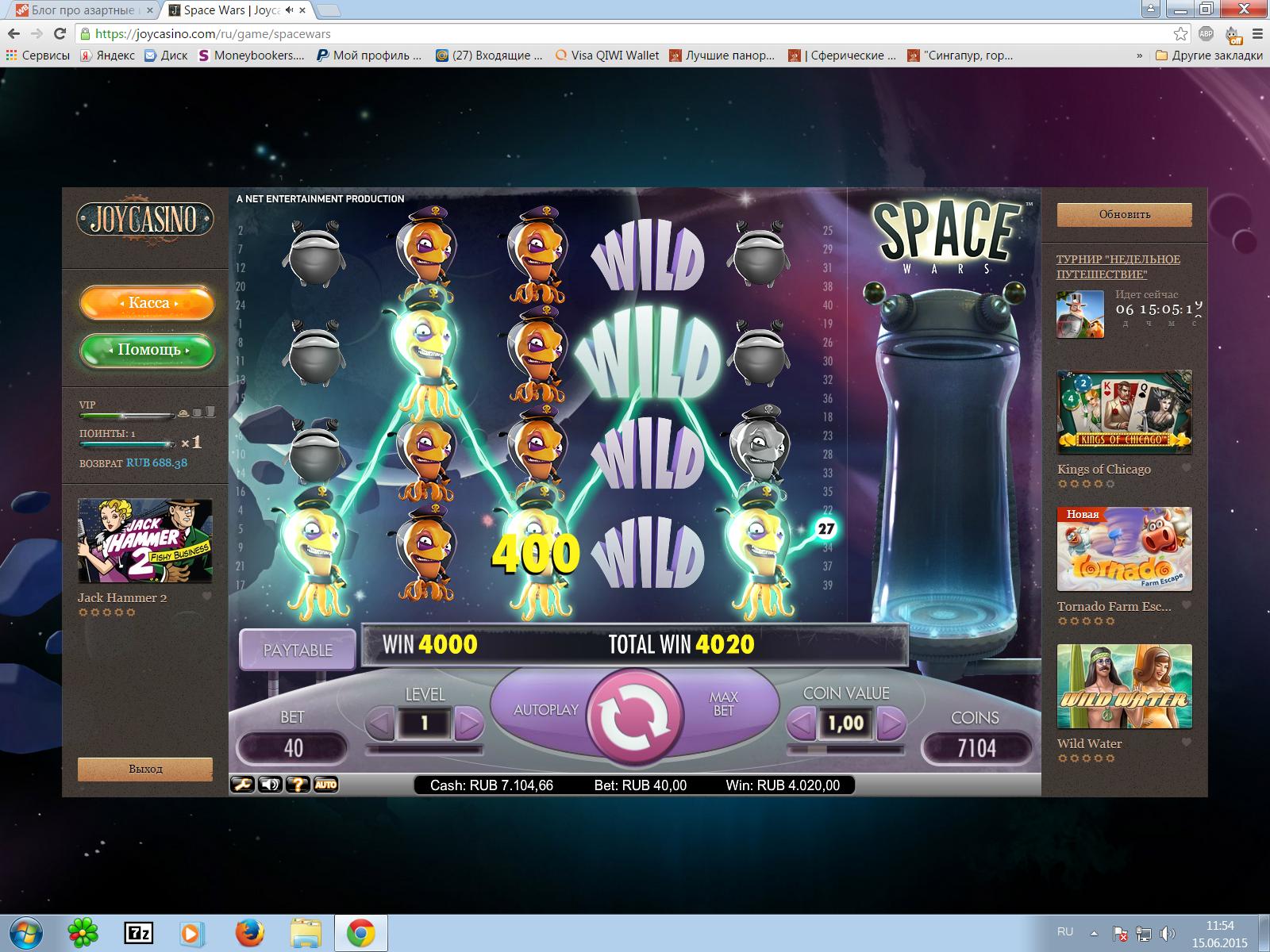Онлайн казино с хорошим процентом игровые автоматы играть бесплатно онлайн kolobok.hutorok