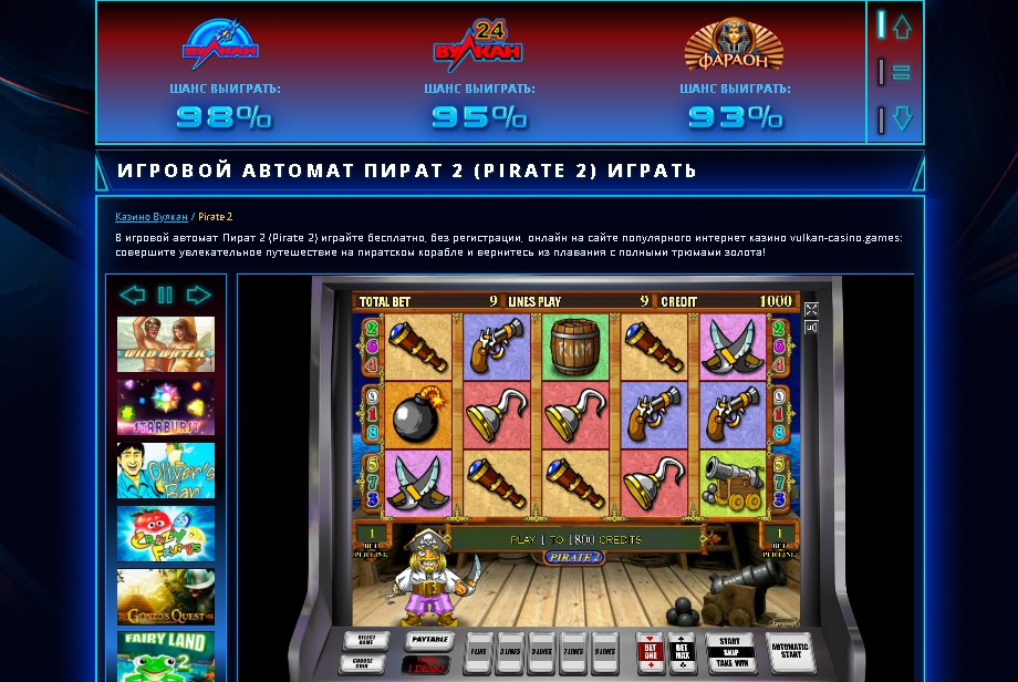 Игровые автоматы скачать на пк бесплатно happy wheels играть карты