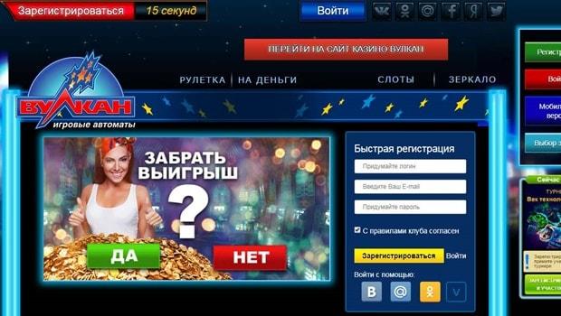 Играть в казино демо онлайн