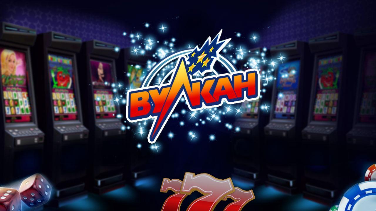 Вексельная система игровые автоматы новосибирск онлайн покер старс официальный сайт на реальные деньги на русском