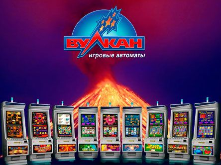 Вулкан чемпион игровые автоматы онлайн бесплатно игровой автомат братва 50000