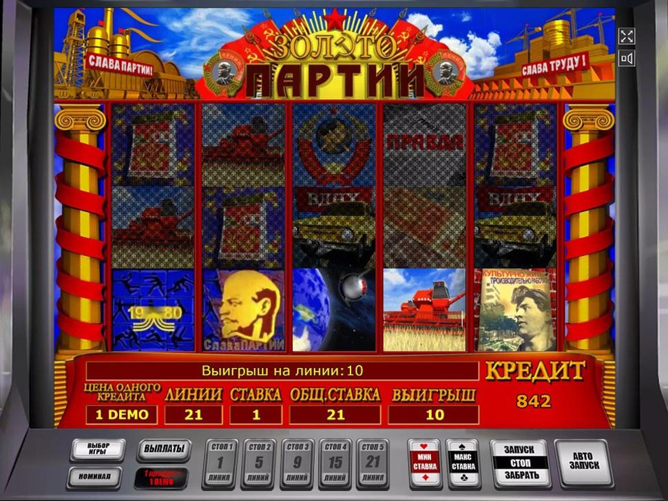 играть бесплатно в игровой автомат super jump