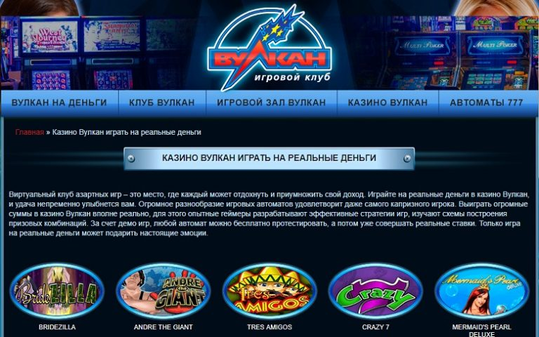 Эмуляторы всех игровых автоматов скачать командные игровые автоматы