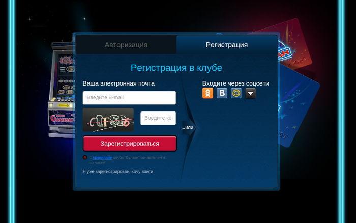 Игровые автоматы вулкан казино фараон play online war casino