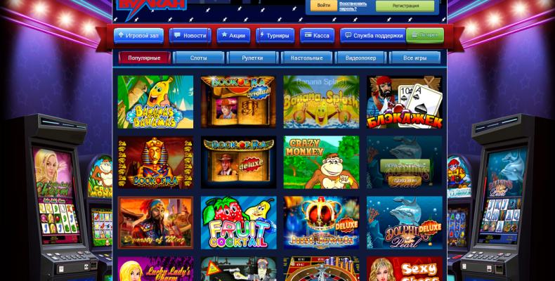 Игровые автоматы дубы онлайн