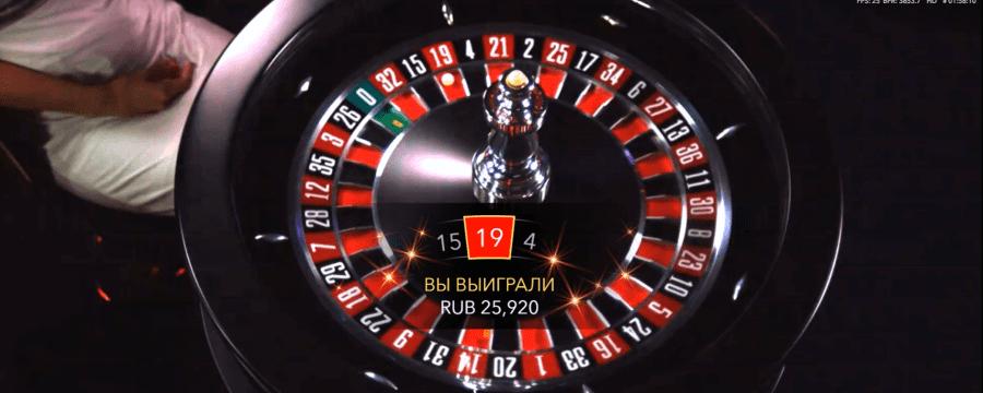Смотреть русская рулетка онлайн бесплатно куплю игровые аппараты бу