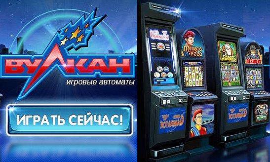 форум игровые автоматы где играть