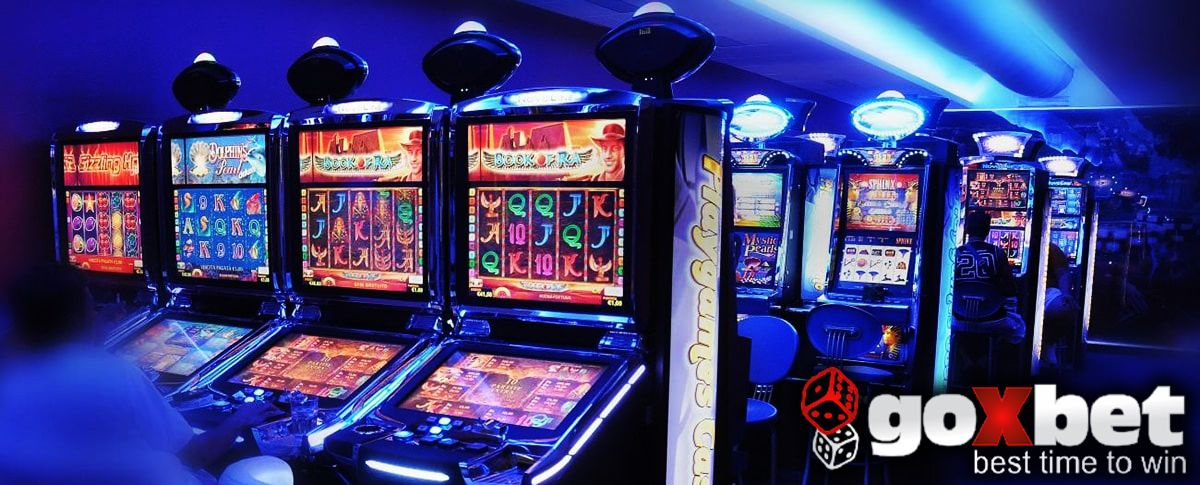 Денежные бонусы в игровых автоматах игровые автоматы бесплатно без регистрации гаминатор россия