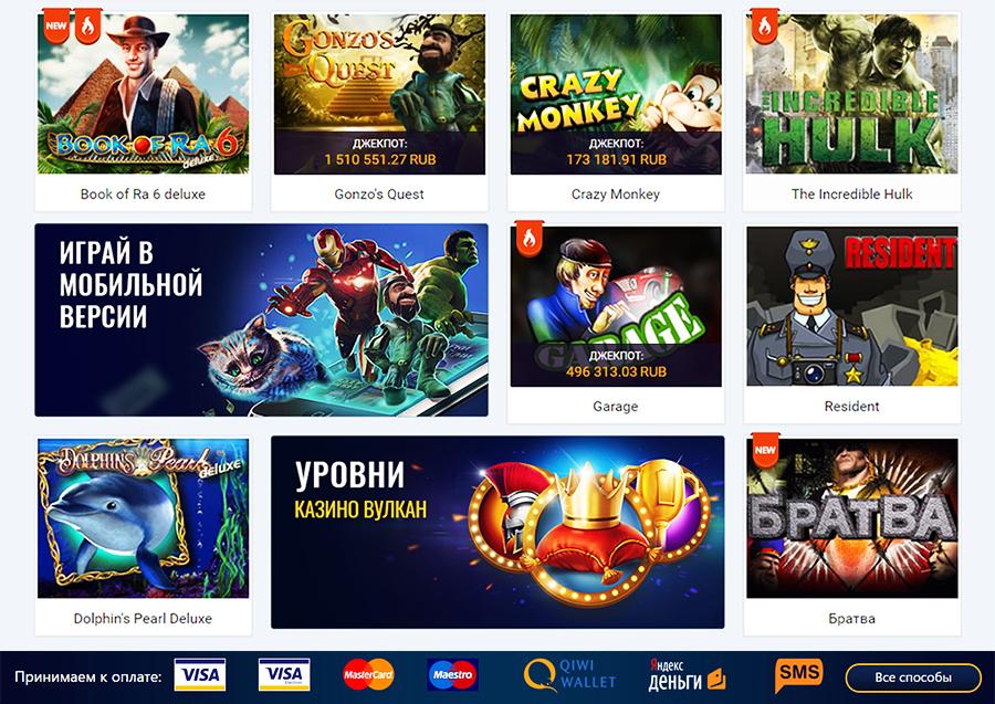 Бездепозитные онлайн казино с выводом денег