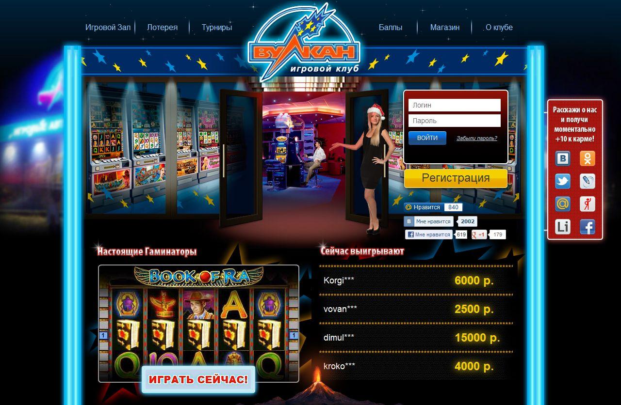Обзор лучших лицензионных онлайн казино