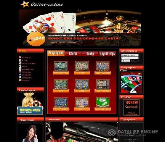 как вывести деньги из онлайн казино вулкан