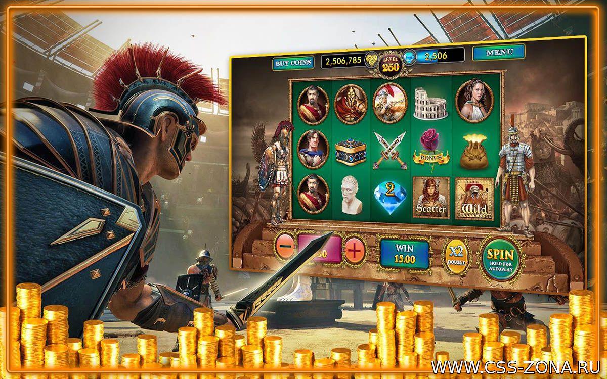 Карточные игры онлайн казино