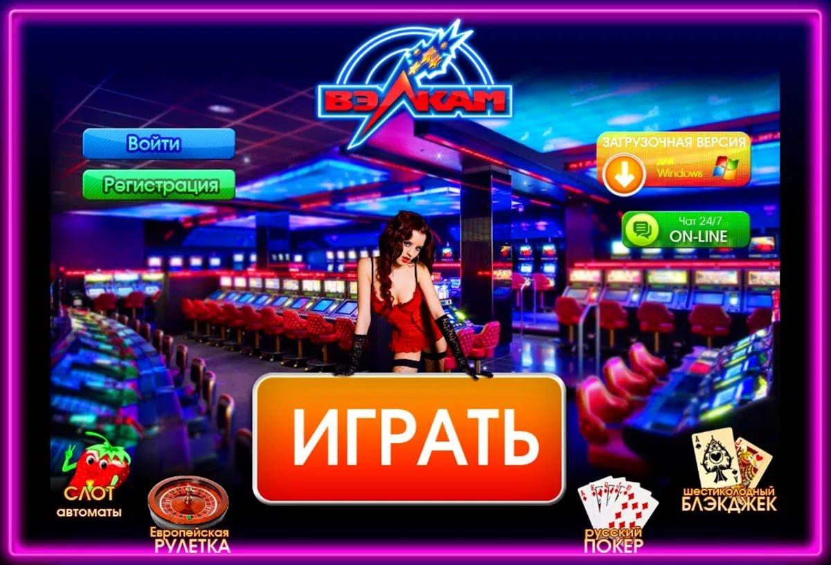 Goldfishka игровые автоматы