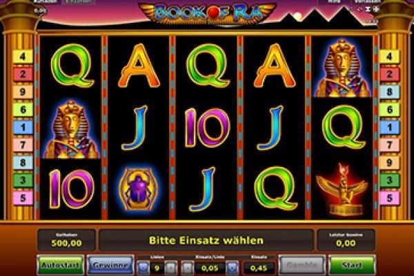 Игровые автоматы однорукие бандитв бесплатно играть в карта тома 3
