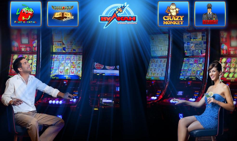 Скачать два олигарха ночью выходят из казино